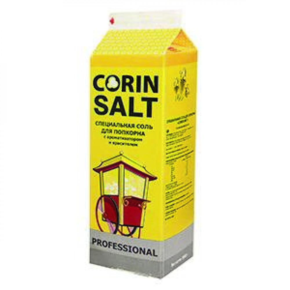 """Соль для поп-корна """"CORIN SALT"""", 1 кг"""