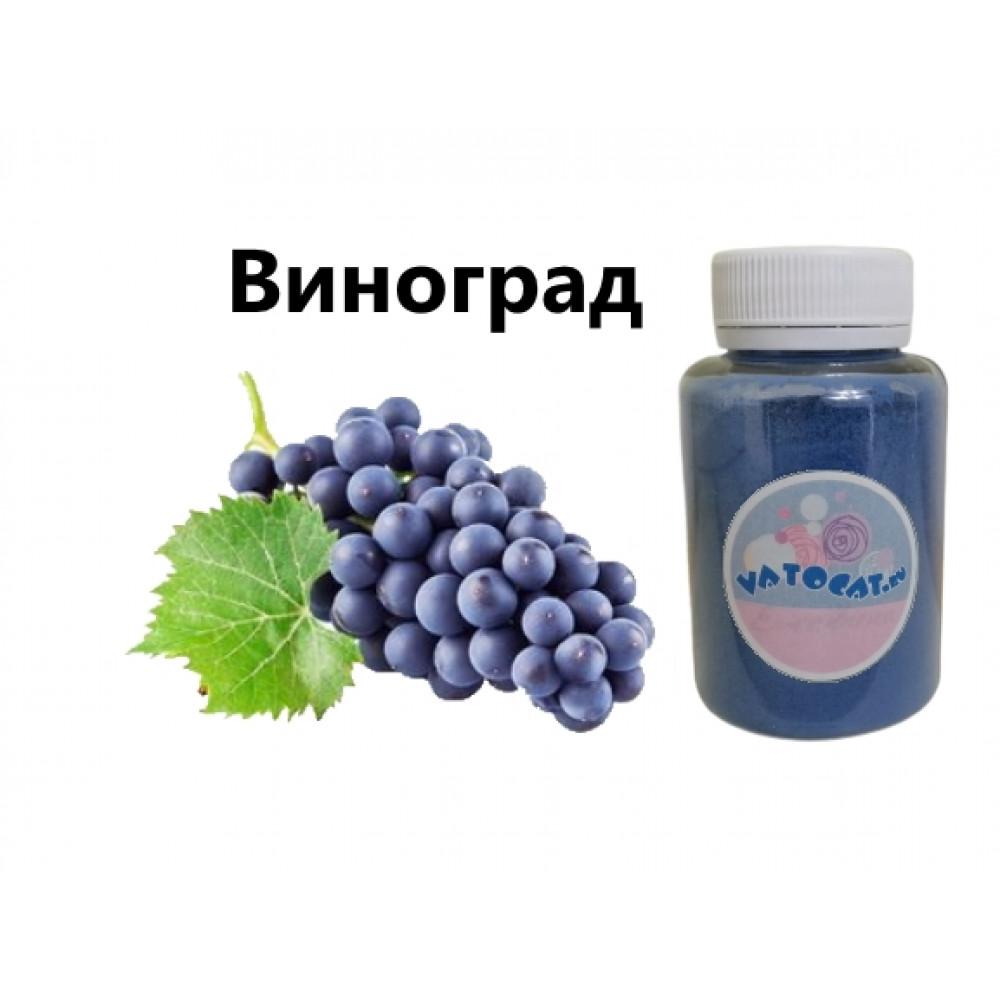Вкусо-ароматическая смесь Flossine, Вкус Виноград
