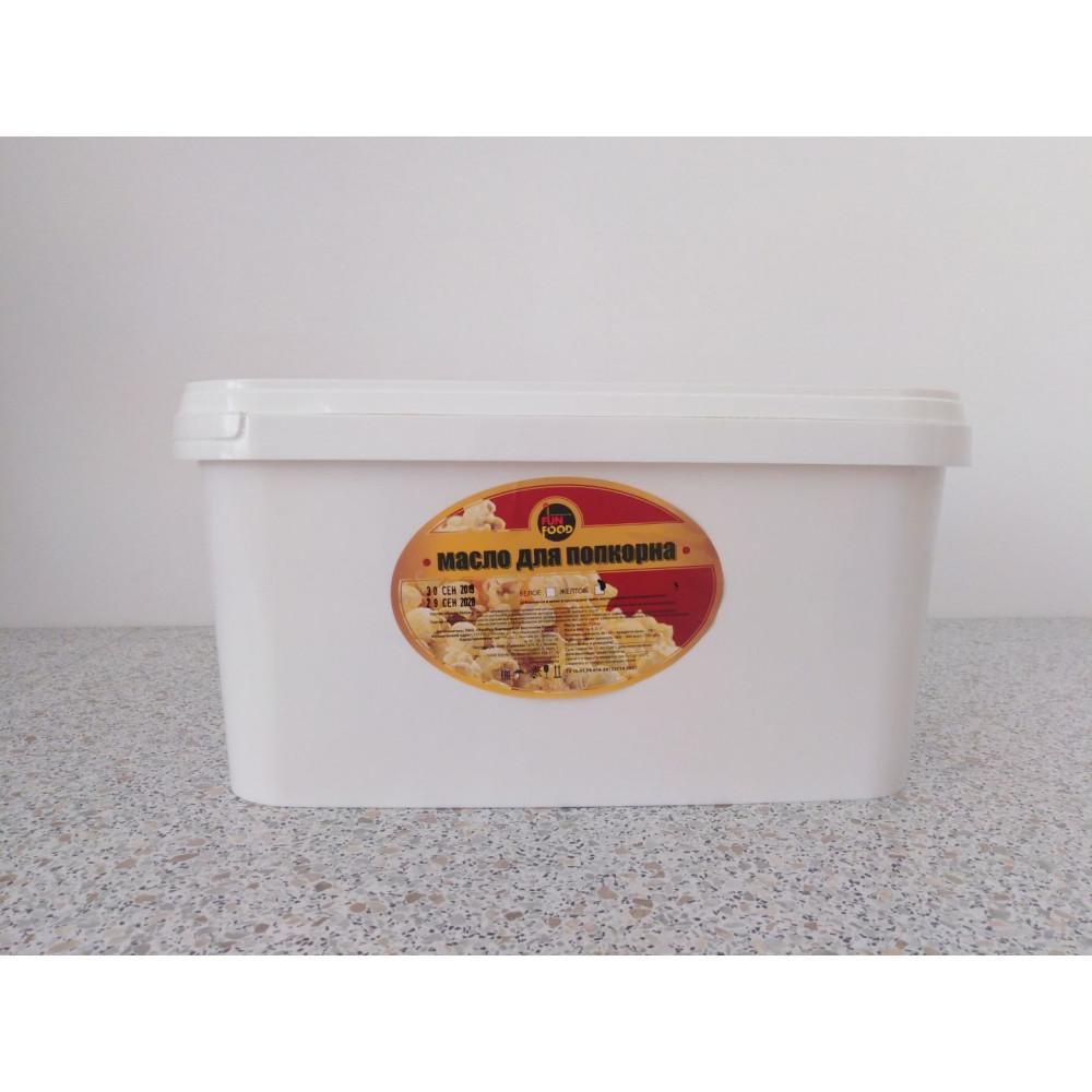 Масло для попкорна, белое, 7,56 кг