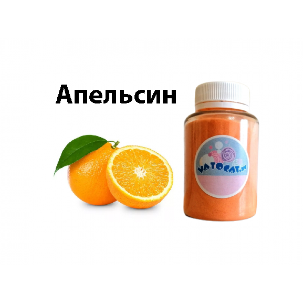 Вкусо-ароматическая смесь Flossine, Вкус Апельсин