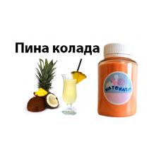 Вкусо-ароматическая смесь Flossine, Вкус Пина колада