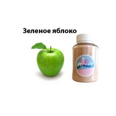 Вкусо-ароматическая смесь Flossine, Вкус Зелёное яблоко